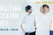 Recruiting Discussion Series @恵比寿