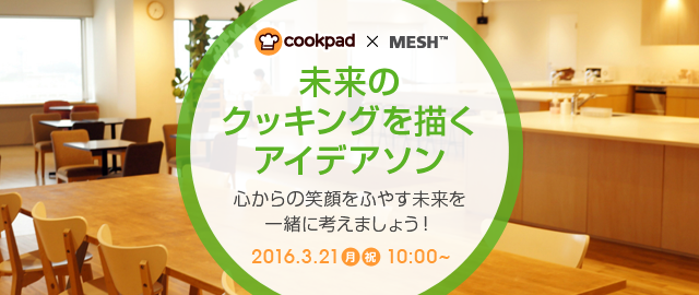 https://connpass-tokyo.s3.amazonaws.com/thumbs/69/5b/695bec04390baeb42ad4bf412034af46.png