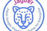 Jagu'e'r Cloud Native #1 GKE / Anthos によるコンテナ基盤の運用