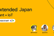 I/O Extended Japan 2021 - Assistant + IoT
