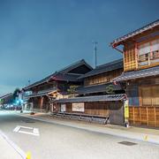 HitoshiMachida