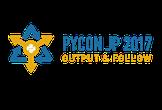 PyCon JP System MTG 2017.07
