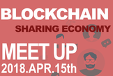 BLOCKCHAIN X SHARING ECONOMY MEET UP