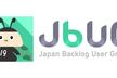 JBUG (大阪#1) Backlogユーザーグループ、初の大阪開催です!