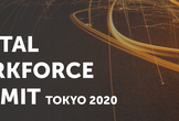 Digital Workforce Summit Tokyo 2020