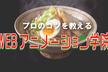 html5j Webプラットフォーム部 第17回勉強会