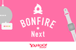 Bonfire Next #2 【招待制】