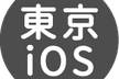 【iOS】第1回勉強会