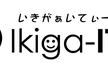Ikiga-IT #02「IT技術や知識のアウトプット活動・コミュニティ活動について」