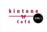 kintone Café 関東女子会 Vol.1