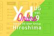 Adobe XD ユーザーグループ広島 vol.9 - Online