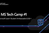 MS Tech Camp #1