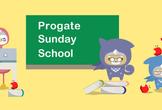 【第5回】Progate Sunday School