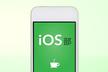 【第2回】iOS部 - コードレビュー勉強会