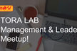 【オンライン】12/23 TORA LAB Management & Leader Meetup