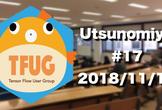 TFUG Utsunomiya #17