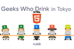 Geeks Who Drink in Tokyo - HTML5 Edition -