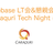 Firebase LT会&懇親会!【Caraquri Tech Night #4】