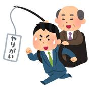 mitsuyasu_sasaki
