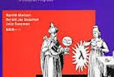 【オンライン上】SICP(計算機プログラムの構造と解釈 第二版)を読む会