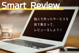 Real・SmartReview