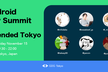 Android Dev Summit 2019 Extended Tokyo #gdgtokyo .