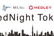 MedNight Tokyo #1 ~医療系サービスにおけるエンジニア運用裏話~