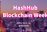 HashHub Blockchain Week