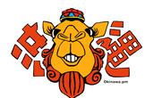 Okinawa.pm #5 - 懇親会