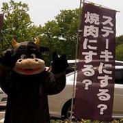 YosukeKawada