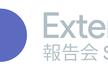 Google I/O Extended 報告会 Shikoku 2016