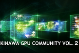 OKINAWA GPU Community vol.2