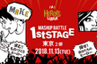 Mashup Battle 1stSTAGE in 東京二部 #MA_2018