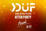 Adobe XD ユーザーフェス2019 Final 二次会