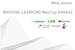 【大阪開催】MACHINE LEARNING Meetup KANSAI #4