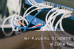 e-ZUKA Tech Night vol.49 with KSA