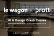 【LeWagon×Prott】UI&Design Crash Course