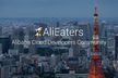 【中止】Alibaba Cloud Developers Meetup #15 AliEaters