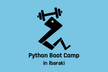 Python Boot Camp in 茨城