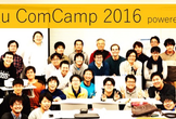 Tohoku ComCamp 2016 powered by MVPs