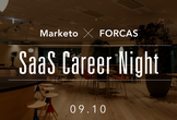 Marketo × FORCAS SaaS Career Night