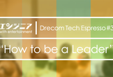 "Drecom Tech Espresso #3 ""How to be a Leader"""
