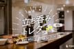 立ち呑みトレタ #6 〜出来立てのたこやきを食べながら交流しよう〜