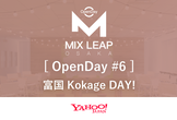 Mix Leap OpenDay #6 富国 Kokage DAY!