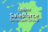 Fukuoka Salesforce Developer Meetup 2018 #1