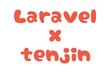 ['Laravel.tenjin' => 1]