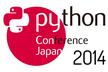 PyCon JP 2014 チュートリアル