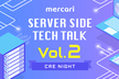 【増枠】Mercari Server Side Tech Talk Vol.2 〜CREナイト〜