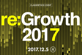 【12/5 Webinar参加もあり】CM re:Growth 2017 Alexa祭