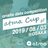 【大阪開催】atmaCup オンサイトデータコンペ #1
